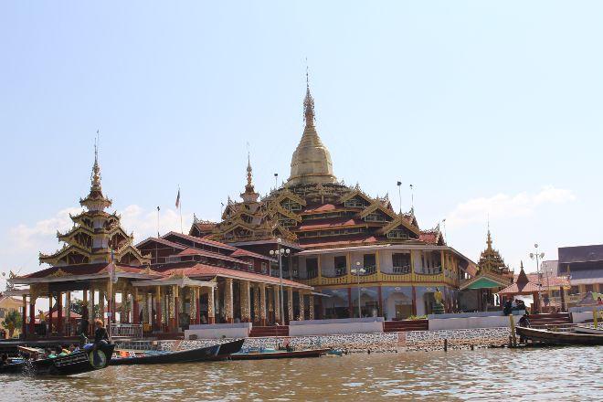 Hpaung Daw U Pagoda, Taunggyi, Myanmar
