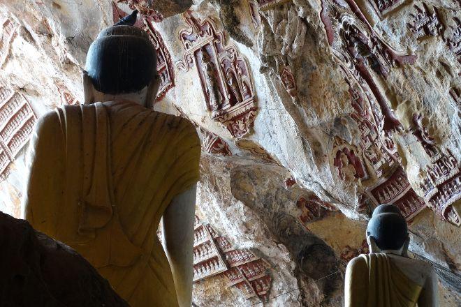 Kawgun Cave, Hpa An, Myanmar