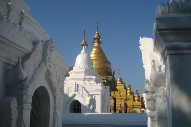 Kuthodaw Pagoda & the World's Largest Book, Mandalay, Myanmar