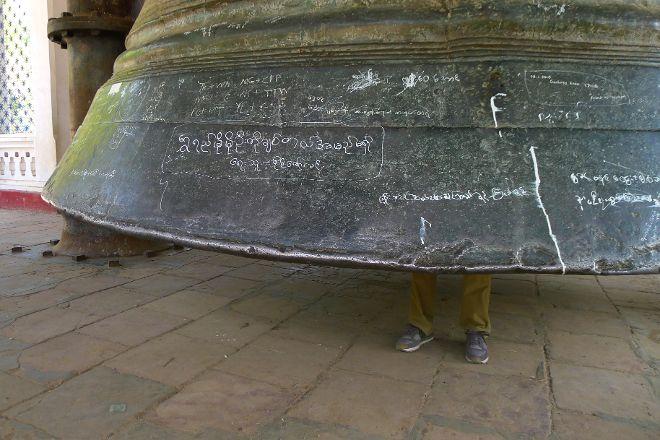 Mingun Bell, Mingun, Myanmar