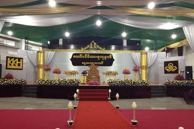 Taw Win Centre, Yangon (Rangoon), Myanmar