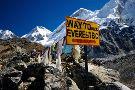 Bharal Adventure
