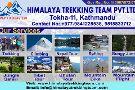 Himalaya Trekking Team Pvt. Ltd. Private Day Tours