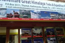 Adventure Great Himalaya - Private Day Tours, Kathmandu, Nepal