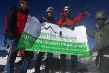 Ambition Himalaya Treks & Expeditions