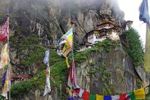 High Asia Tours, Pvt Ltd., Kathmandu, Nepal