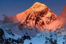 Himalayan Asia Treks, Kathmandu, Nepal