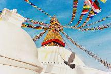 View Nepal Treks & Expedition, Kathmandu, Nepal
