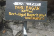 Yatri Car Rental