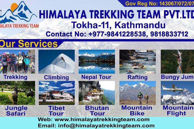 Himalaya Trekking Team Pvt. Ltd. Private Day Tours, Kathmandu, Nepal