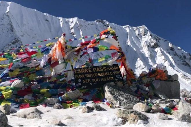 Mountain Guide Trek & Expedition, Kathmandu, Nepal