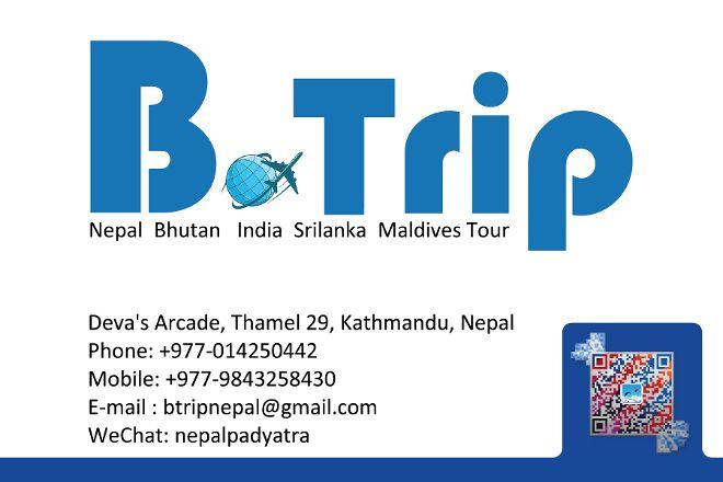 My Asia Holidays, Kathmandu, Nepal
