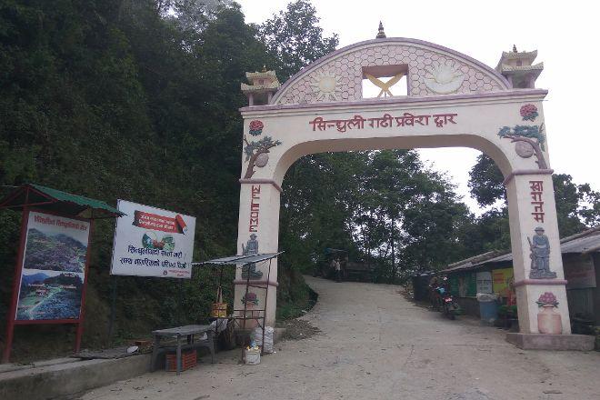 Sindhuli Gadhi, Janakpur, Nepal