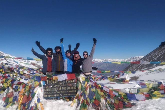 Vyas Treks & Expedition, Kathmandu, Nepal