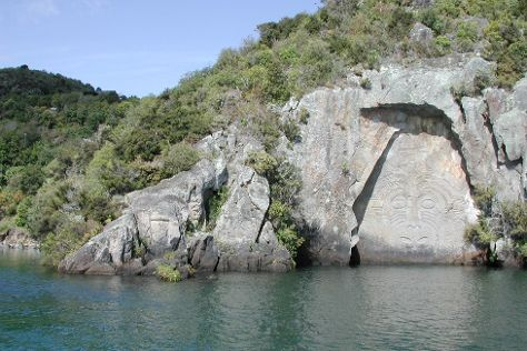 Maori Rock Carvings, Taupo, New Zealand