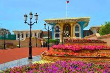 Al Maamari Tours, Muscat, Oman