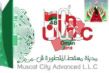 Muscat Advanced Tourism