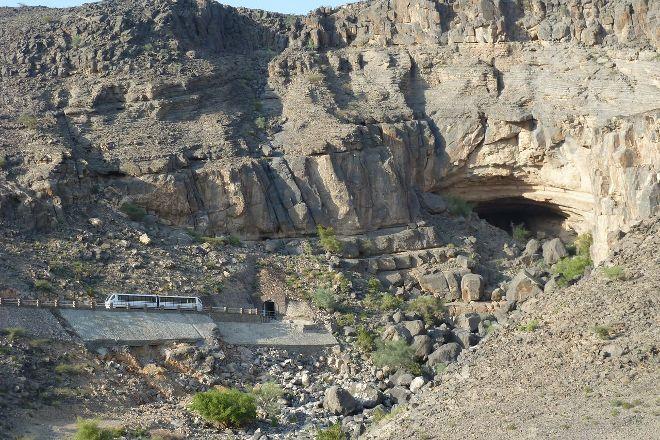 Al Hoota Cave, Al Hamra, Oman