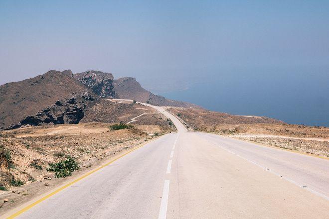 Earth Gravity Controversial, Salalah, Oman