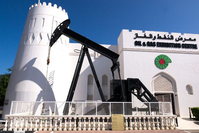 Oman Oil and Gas Exhibition Centre, Muscat, Oman