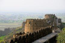 Rohtas Fort, Qila Rohtas, Pakistan