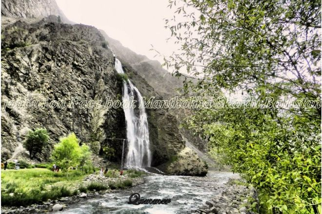 Manthokha Waterfall, Skardu, Pakistan