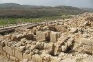 Ancient Shiloh (Tel Shiloh)