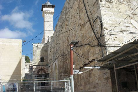 Masjid-e-Khalil Mosque, Hebron, Palestinian Territories