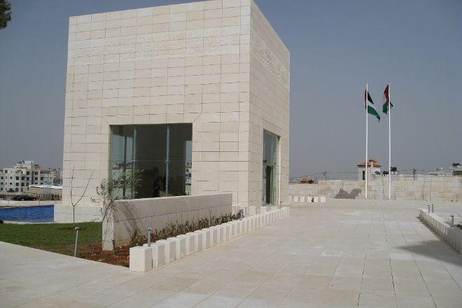 Arafat's Tomb, Ramallah, Palestinian Territories