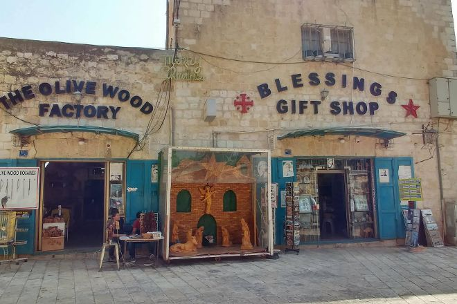 Blessings Gift Shop and The Olive Wood Factory, Bethlehem, Palestinian Territories