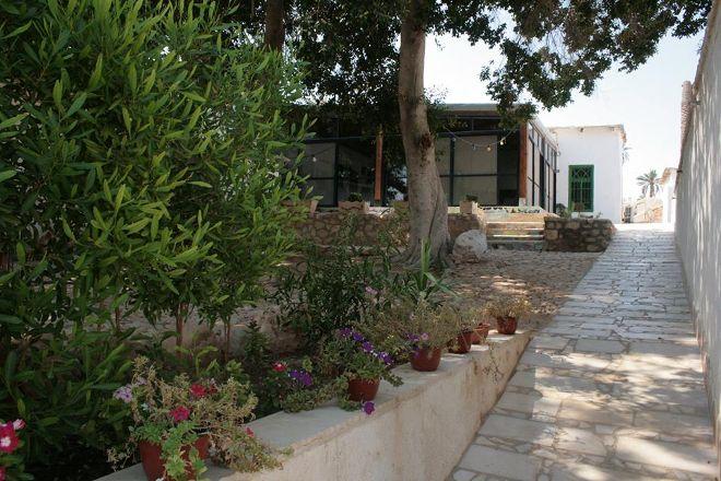 Mosaic Centre Laboratory, Jericho, Palestinian Territories