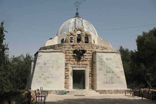 Shepherd's Sanctuary, Beit Sahour, Palestinian Territories