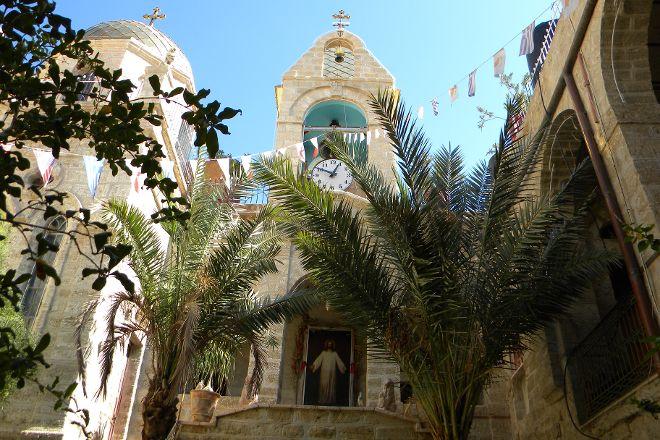 The Monastery of Saint Gerassimos, Jericho, Palestinian Territories