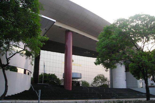 El Congreso Nacional - Ex Palacio Legislativo, Asuncion, Paraguay