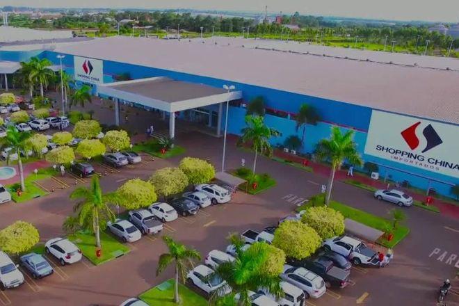 Shopping China Importados, Pedro Juan Caballero, Paraguay