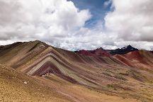 Machu Picchu Offer Tours