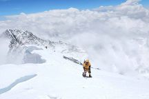 Victor Rimac Expeditions