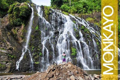 Awao Falls, Awao, Philippines