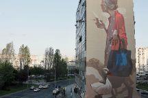 Underdogs Street Art Tours, Lisbon, Portugal