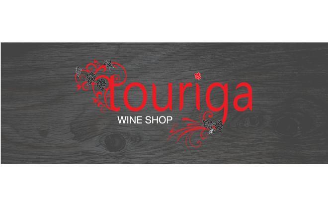Touriga Vinhos de Portugal, Porto, Portugal
