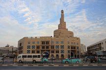 Fanar - Qatar Islamic Cultural Center, Doha, Qatar