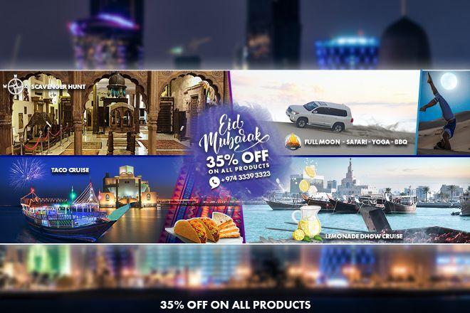 365 Adventures, Doha, Qatar