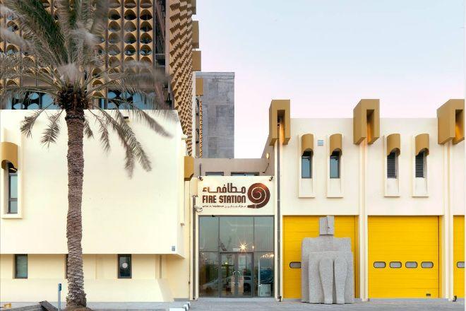 Fire Station Artist in Residence, Doha, Qatar