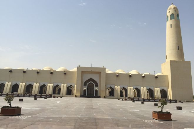 State Grand Mosque, Doha, Qatar