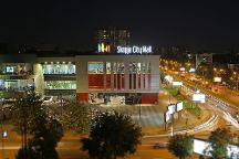 Skopje City Mall, Skopje, Republic of North Macedonia