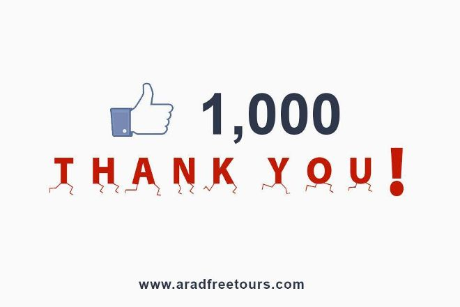 Arad Free Tours, Arad, Romania