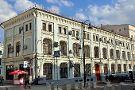 Kuznetsky Most Street