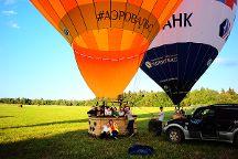 Balloon Flight Aerowaltz, Dmitrov, Russia