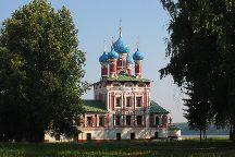 Church of Tsarevich Demetrius on the Blood, Uglich, Russia
