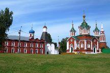 Kolomna Kremlin, Kolomna, Russia